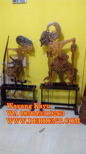 Produsen Wayang Kayu